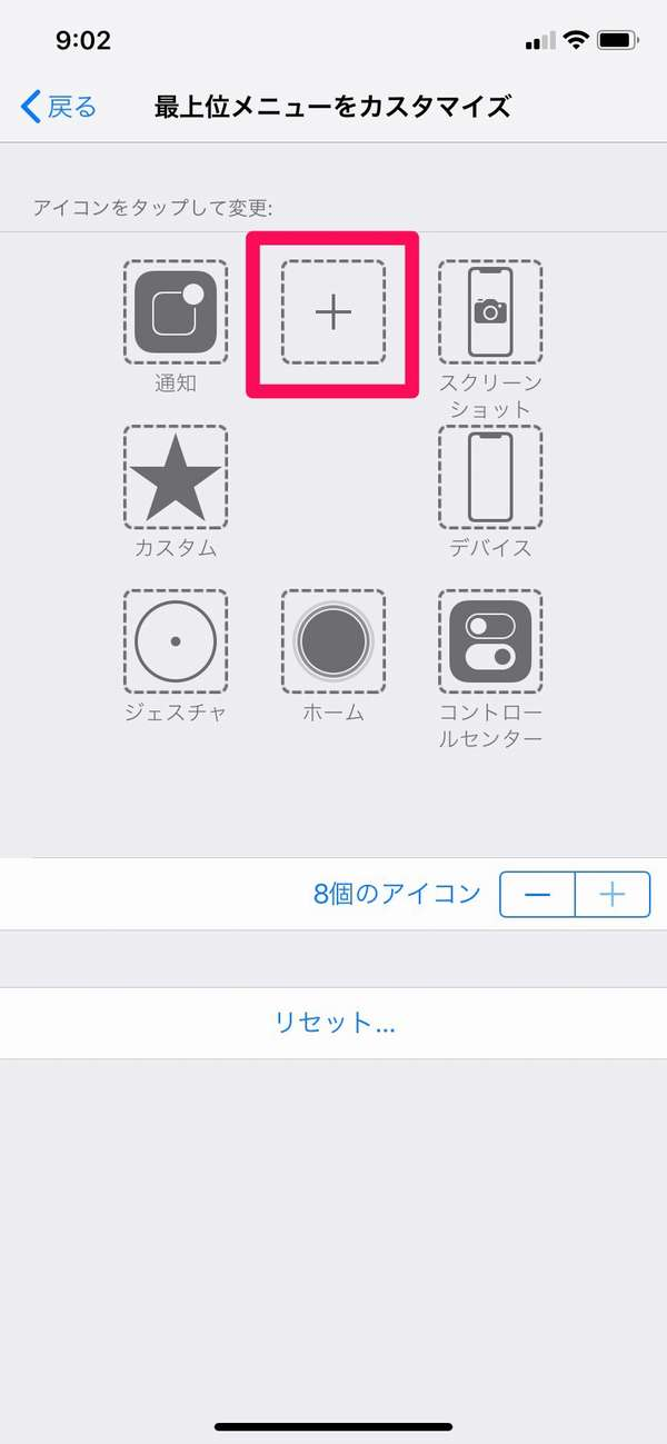 iPhoneAssistiveTouch