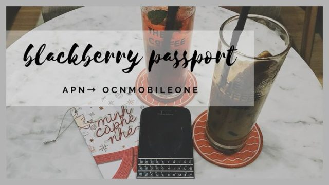 blackberry passportOCNAPNアイキャッチ画像