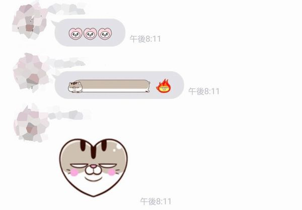 LINE Lite アプリ Android 使い方